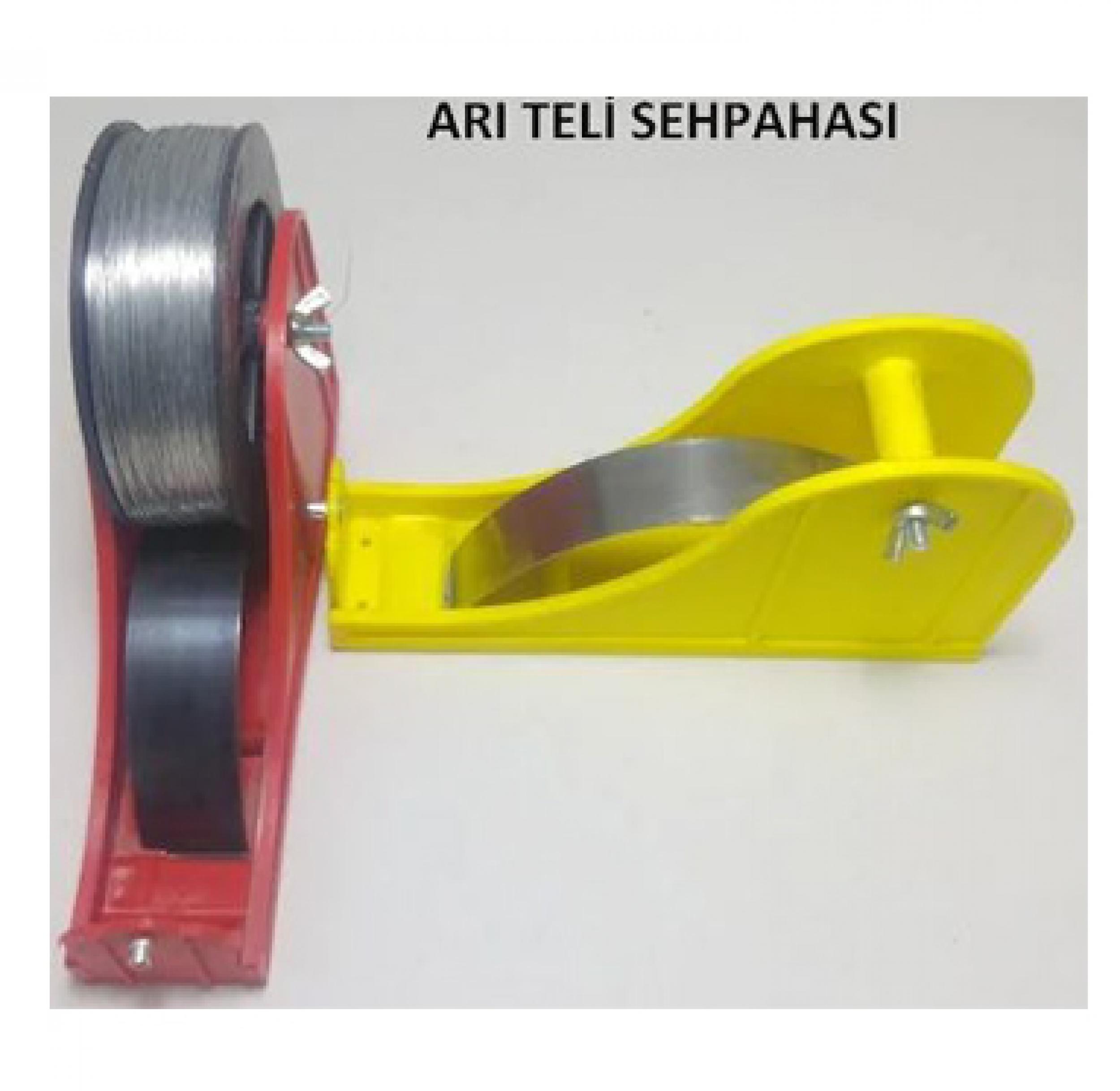 TEL GERME SEHPASI
